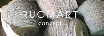 コンセプト | rugmart.jp ラグマート.jp